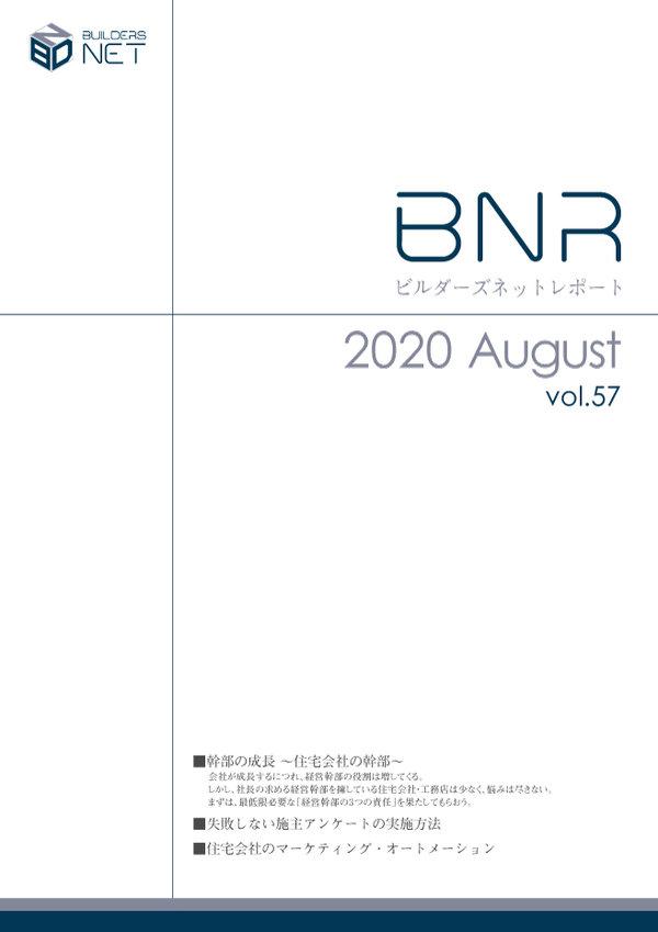 BNR57